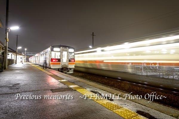 鉄道写真 パーミルフォトオフィス 林政司