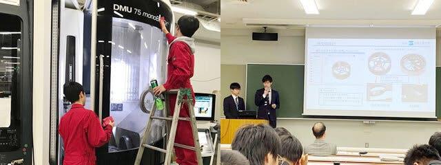 大阪工業大学で未来の職人たちを育てる取り組みに参画