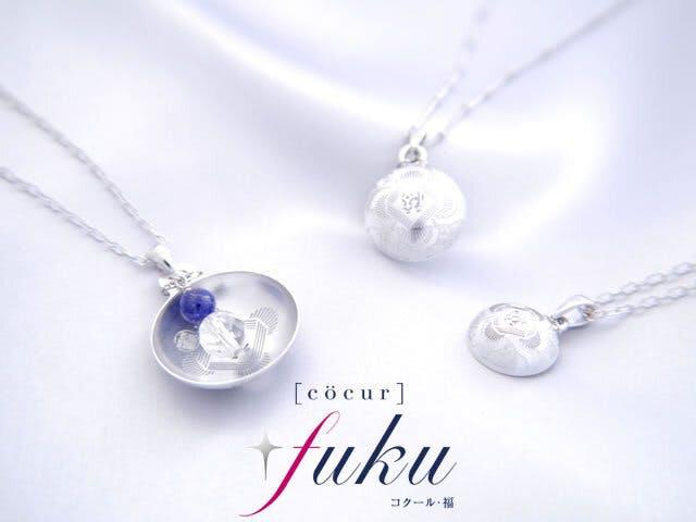 [cocur] fuku(コクール・福)