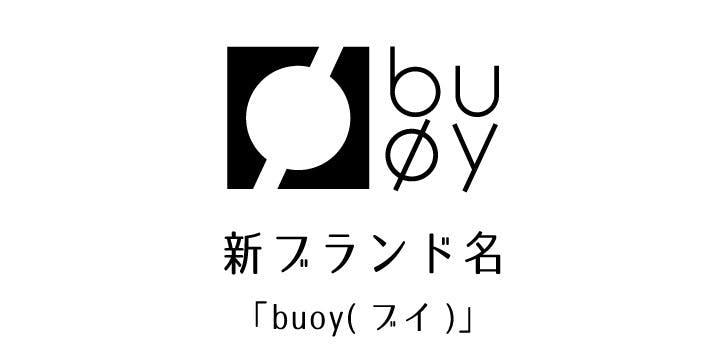 【お知らせ】ブランド名変更のお知らせ