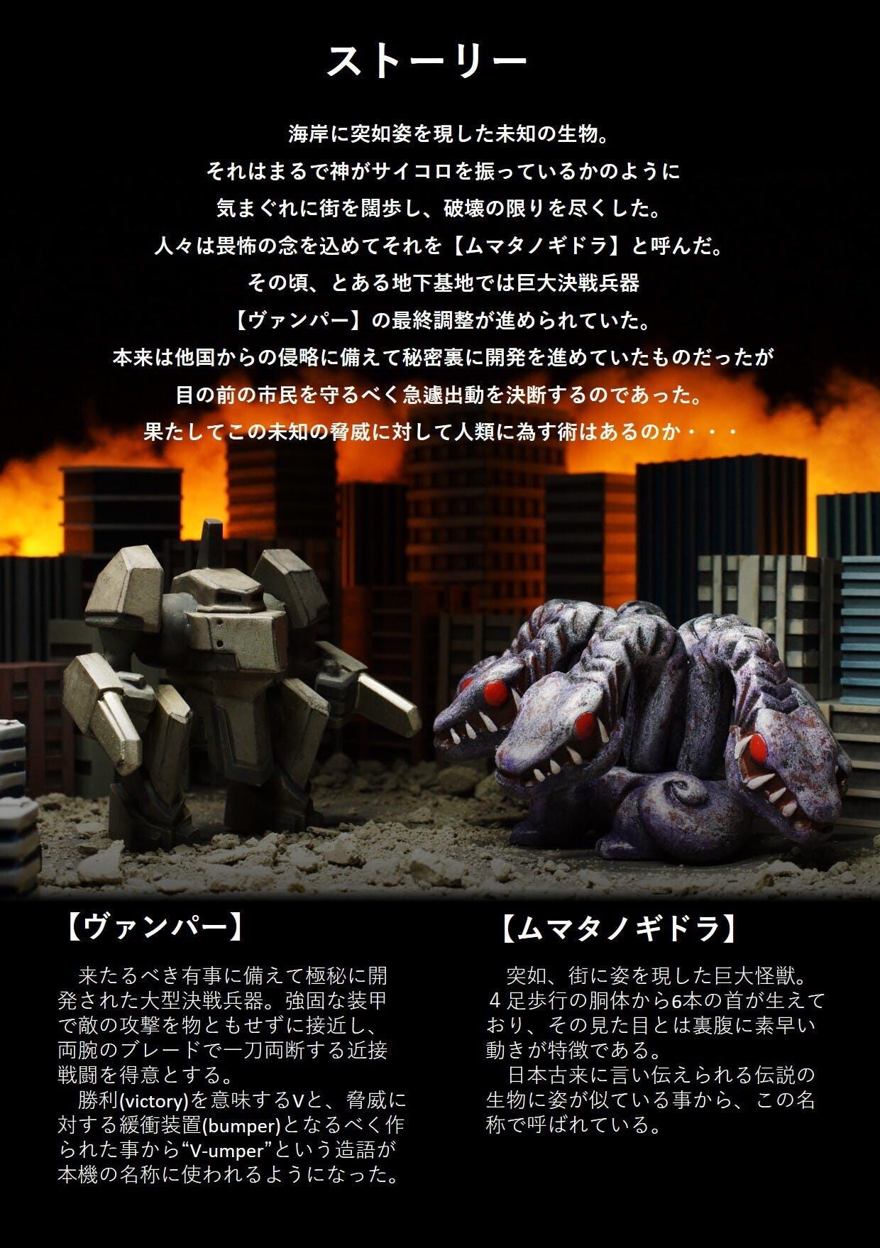 https://static.camp-fire.jp/uploads/editor_uploaded_image/image/905855/96364c71b52968c55d49b747a4819378.jpg