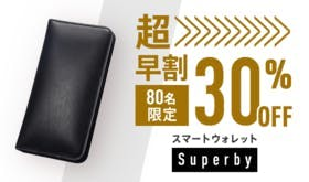 1個【超早割30%OFF】80名限定 Superby