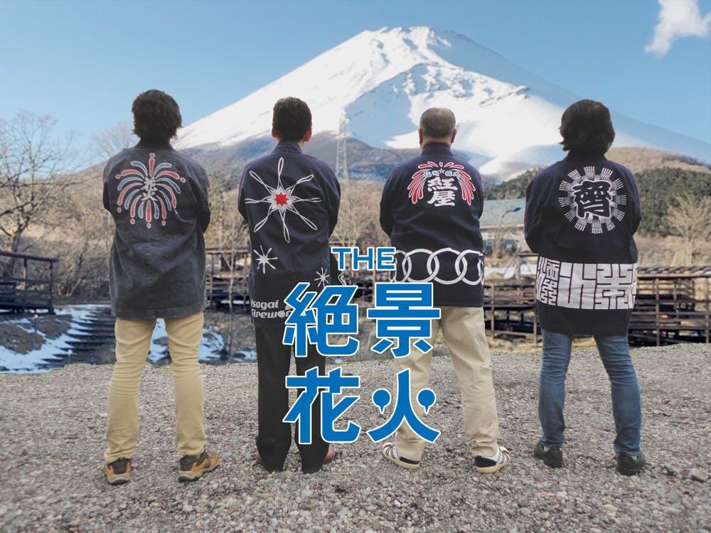 オリンピック 富士山 東京 花火