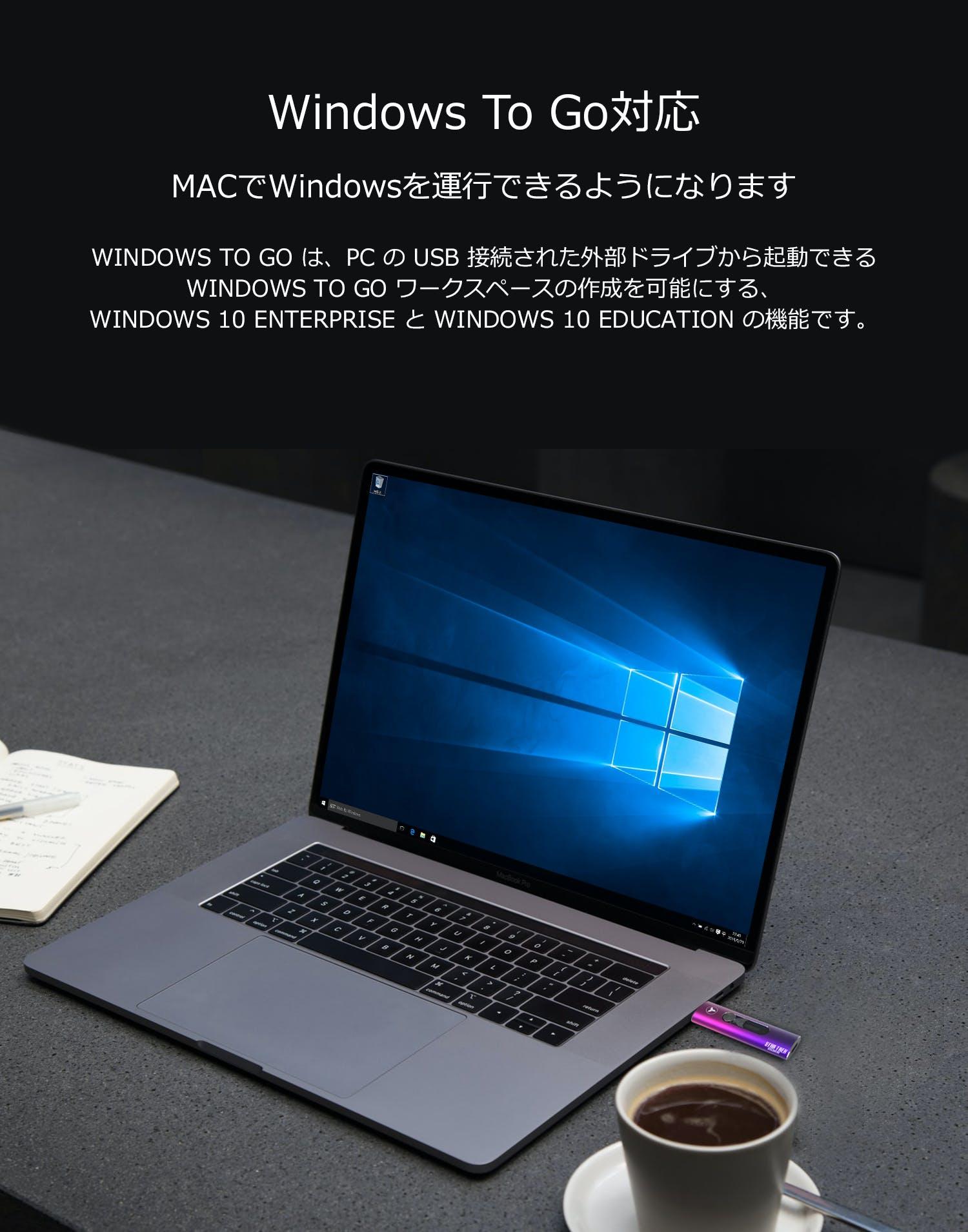 Windows To Go は Windows 8 Enterpriseエディションの機能で、フラッシュメモリや外付けハードディスクドライブなどのUSBストレージデバイスからのブートとOS実行を可能にすします。
