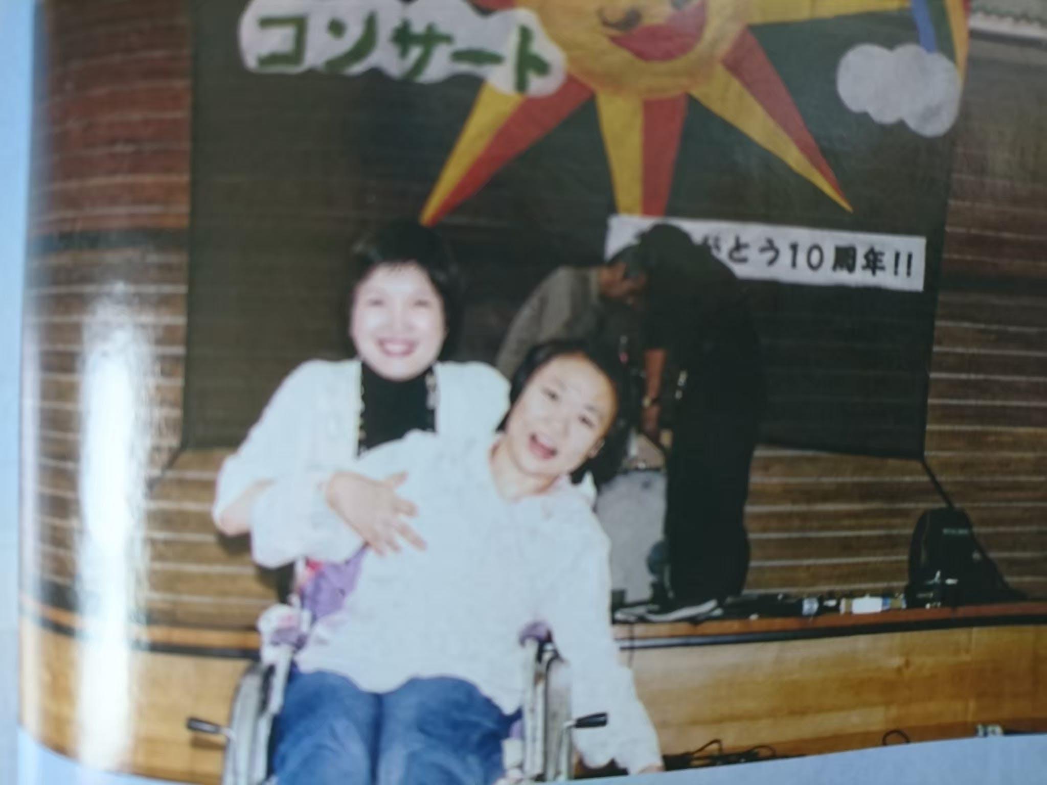 小川幸子さんとの出会い