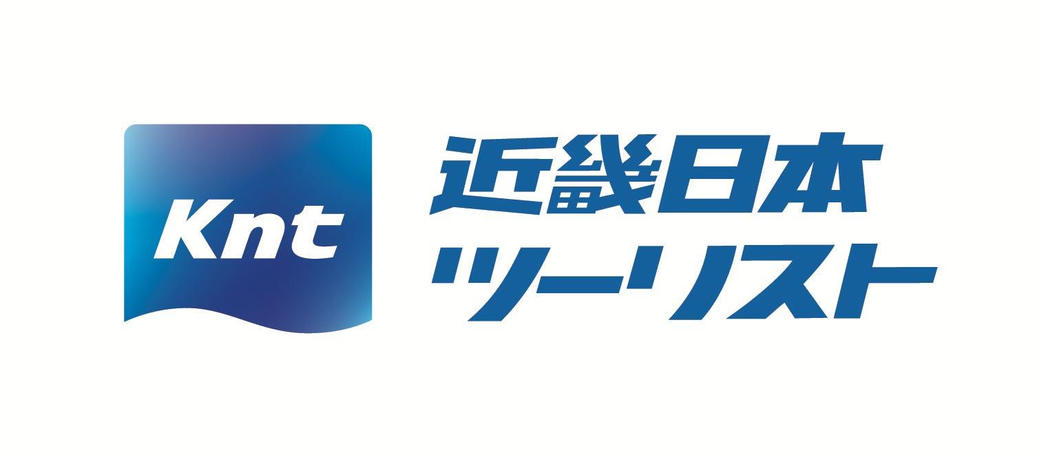 日本 ツーリスト 料 近畿 キャンセル