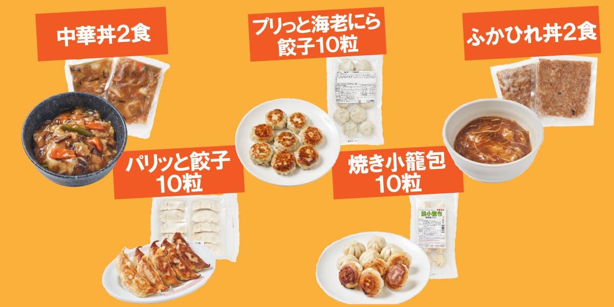 丼 人気 中華 元調理師が選んだ!丼ぶりもの人気レシピ42選