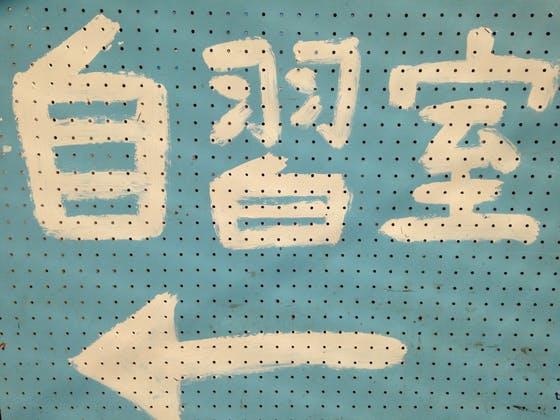 58806ae8 ee68 4a82 9eb7 30c70abc16a2.png?ixlib=rails 2.1