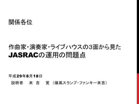 59ac733c 50fc 4c35 8fa8 58f80ab99031.png?ixlib=rails 2.1