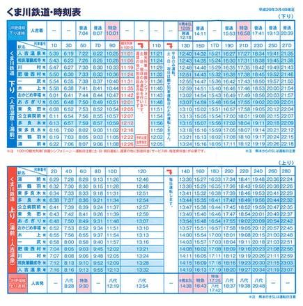 5a150fd5 380c 442e 9425 5e4e0a7ea167.png?ixlib=rails 2.1