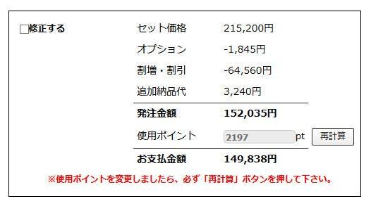 5b1fb5c6 0bd8 45b9 9cd8 663a0aae07a2.png?ixlib=rails 2.1
