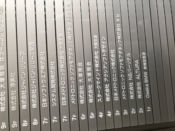 5b32f89e b88c 4e54 a96a 118d0aba8295.png?ixlib=rails 2.1