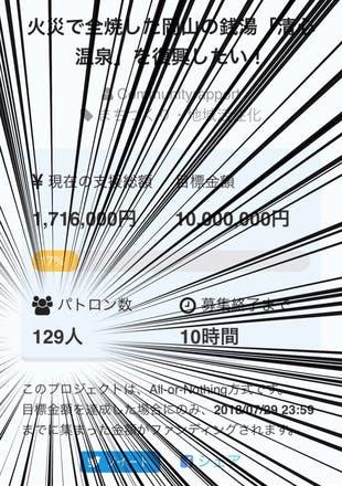 5b5d5326 e4c0 4ca5 9ca7 159f0abd02aa.png?ixlib=rails 2.1