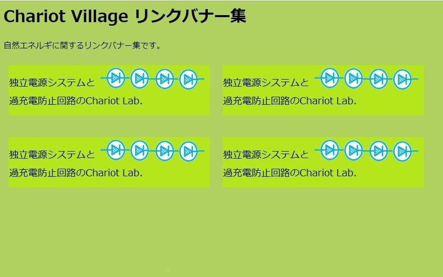 Chariot village.jpg?ixlib=rails 2.1