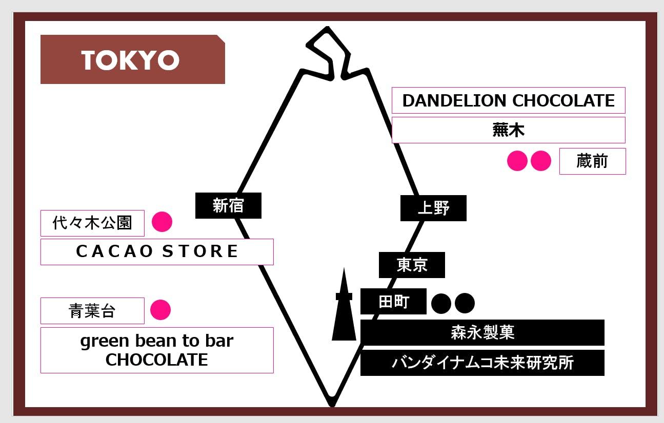 未体験チョコレートツアーtokyoのキービジュアル
