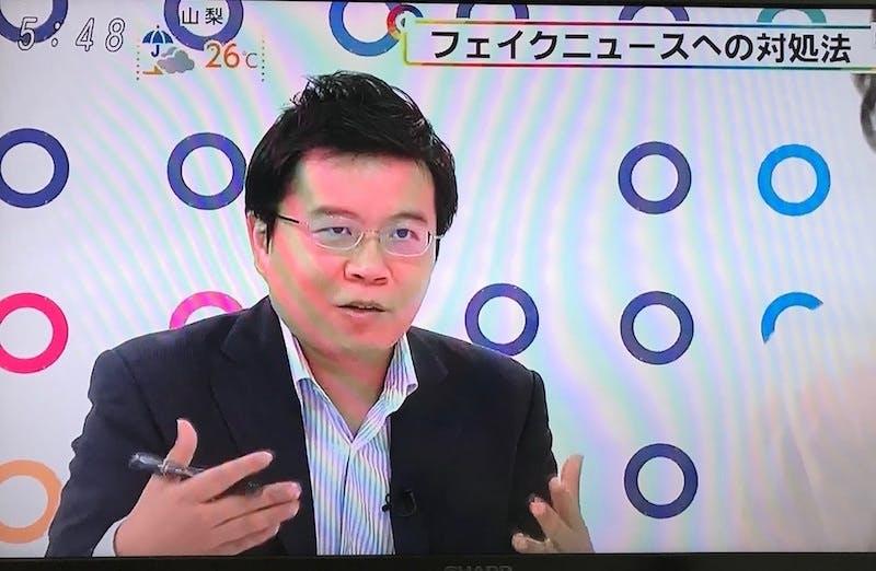 180915 fuji yanai.jpg?ixlib=rails 2.1