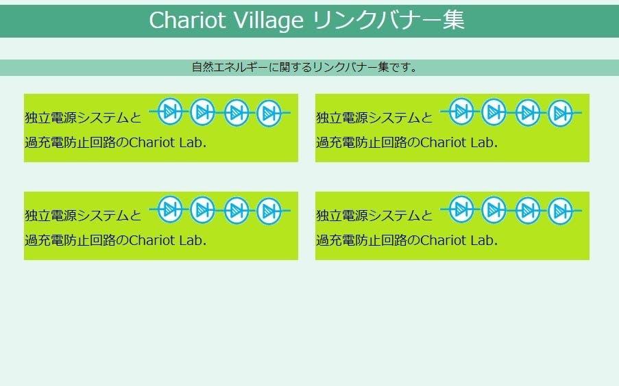 Chariot village2.jpg?ixlib=rails 2.1