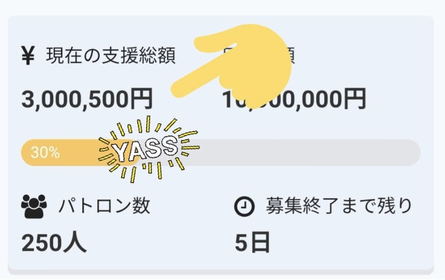 Screen shot 2018 09 26 at 21.04.55.png?ixlib=rails 2.1