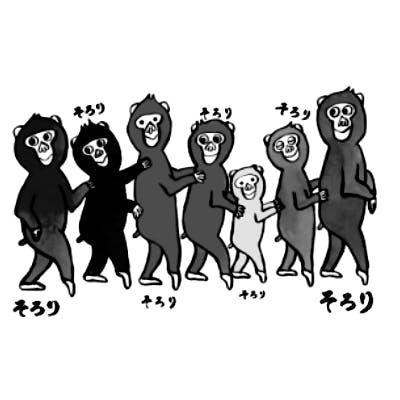 Sirokuro.png?ixlib=rails 2.1