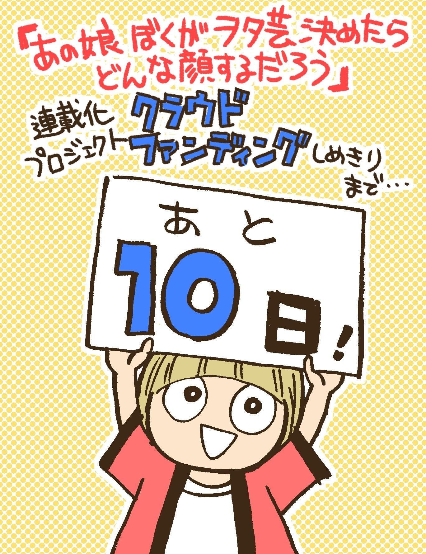 10.jpg?ixlib=rails 2.1