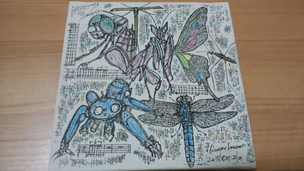 昆虫絵画タチコマ2018 21