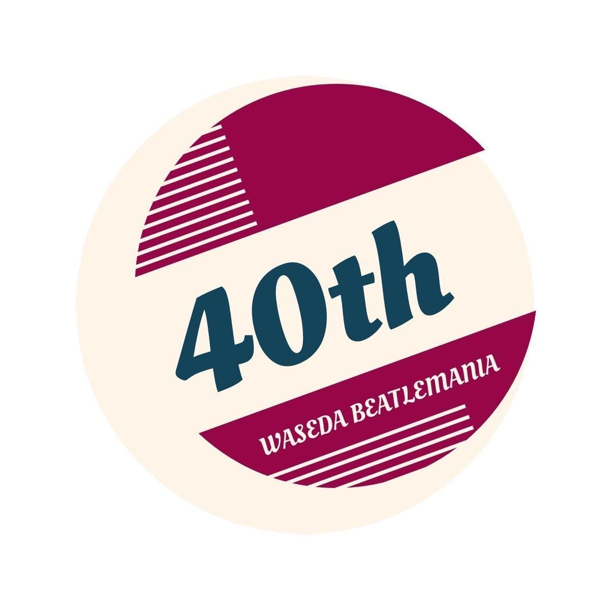 40anniv logo.jpg?ixlib=rails 2.1