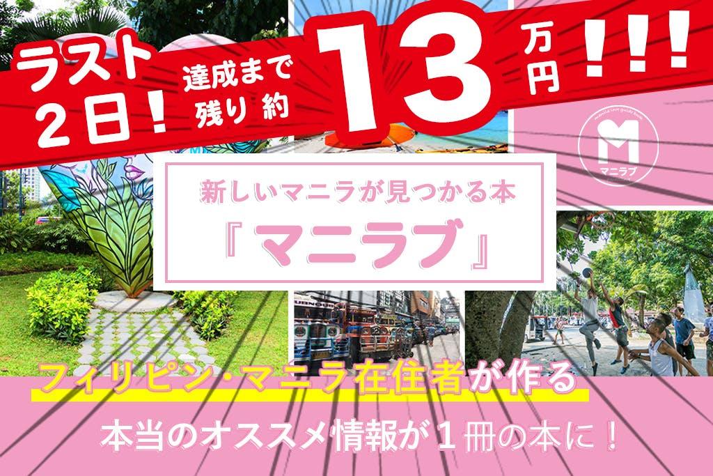 13man.jpg?ixlib=rails 2.1