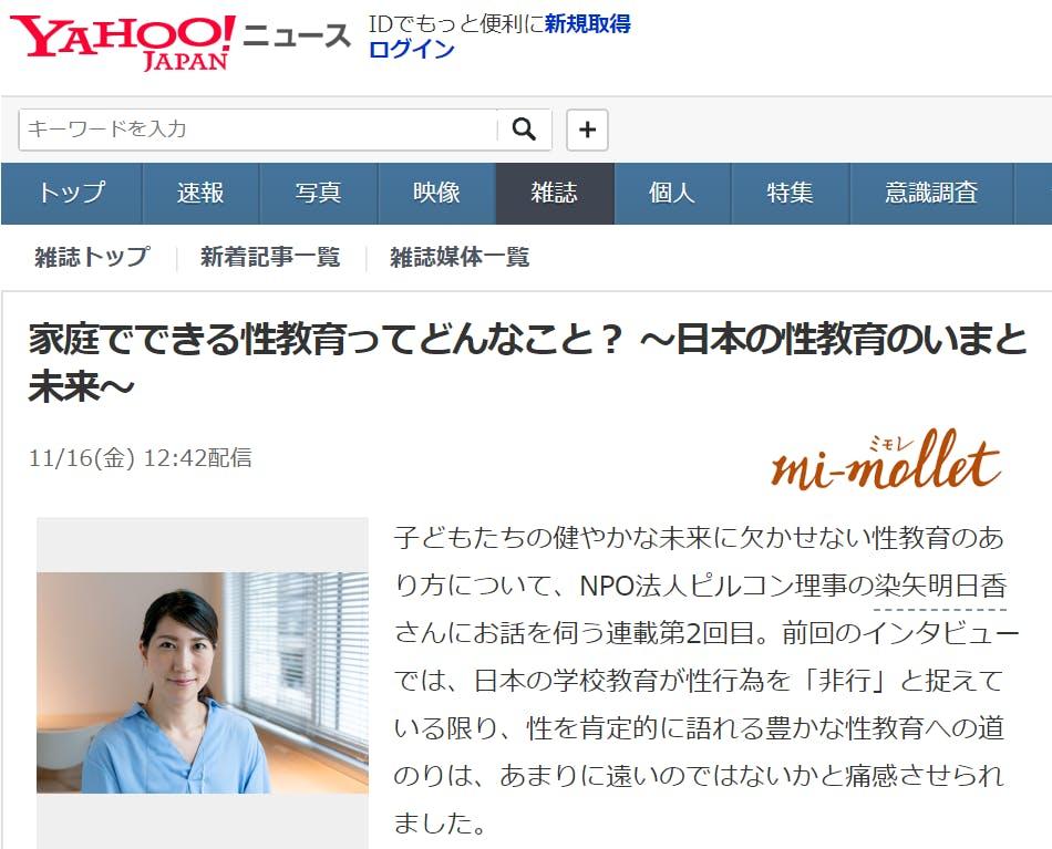 Yahoo news.png?ixlib=rails 2.1