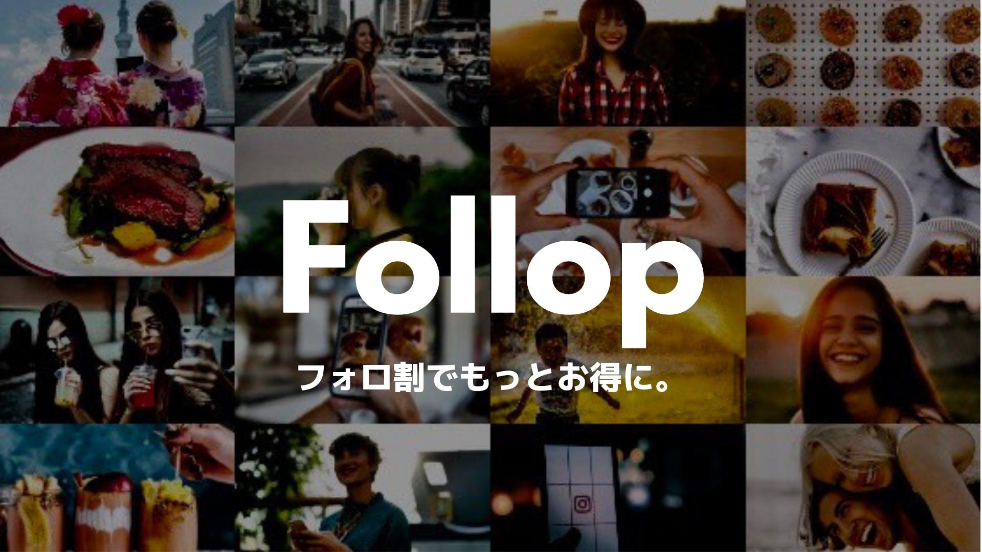 Follop  8 .png?ixlib=rails 2.1