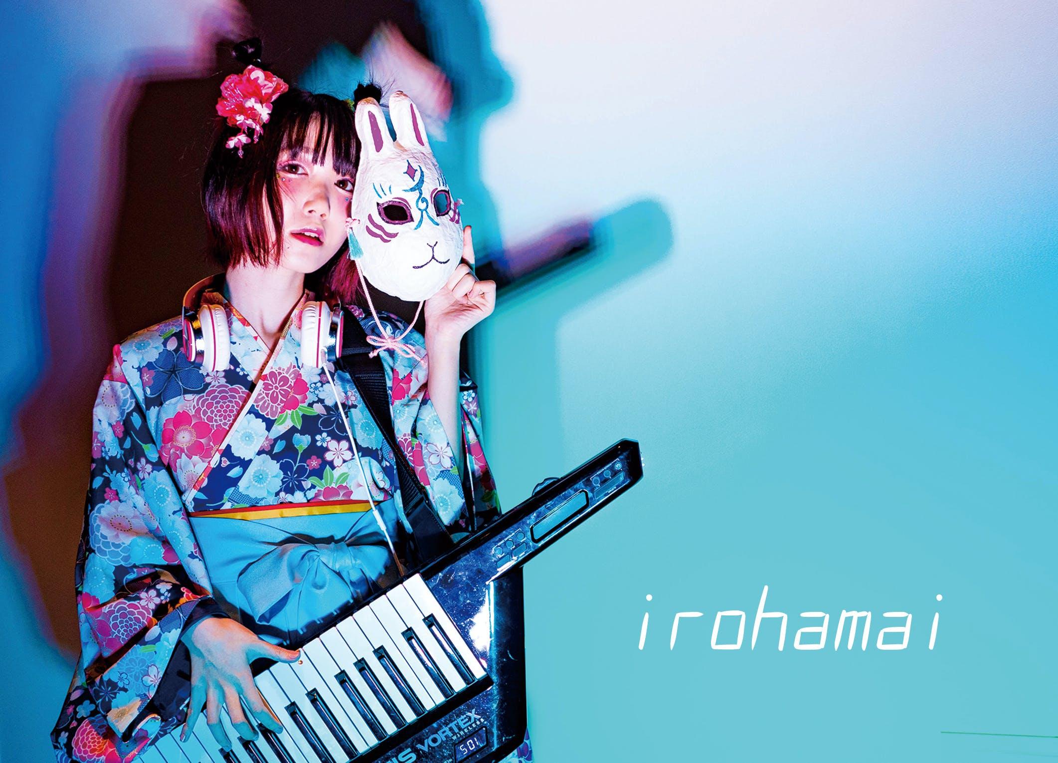 Irohamai 2018 11.jpg?ixlib=rails 2.1