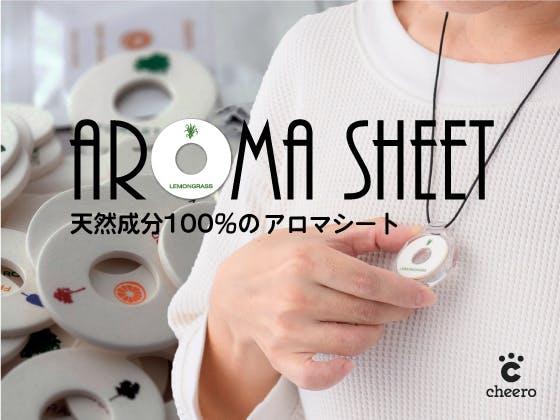 Aroma ring smx8.jpg?ixlib=rails 2.1