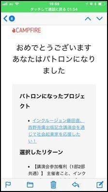 Messageimage 1545014011737.jpg?ixlib=rails 2.1