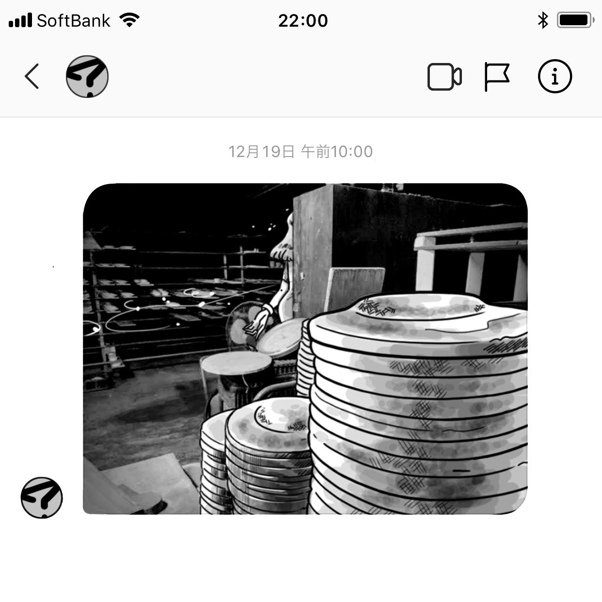 20181219okok.png?ixlib=rails 2.1