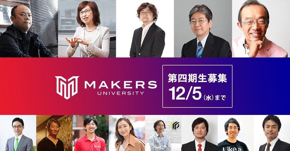 Makers1