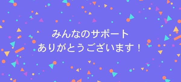 Thankyou banner 01.png?ixlib=rails 2.1