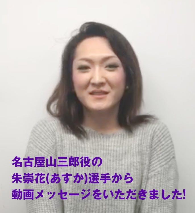 2019 0207 asuka.jpg?ixlib=rails 2.1