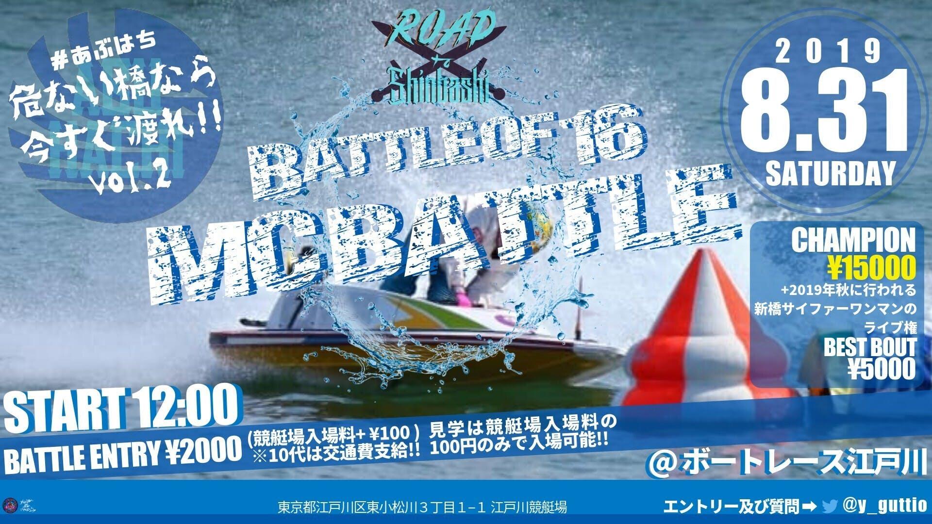江戸川 競艇 レース リプレイ