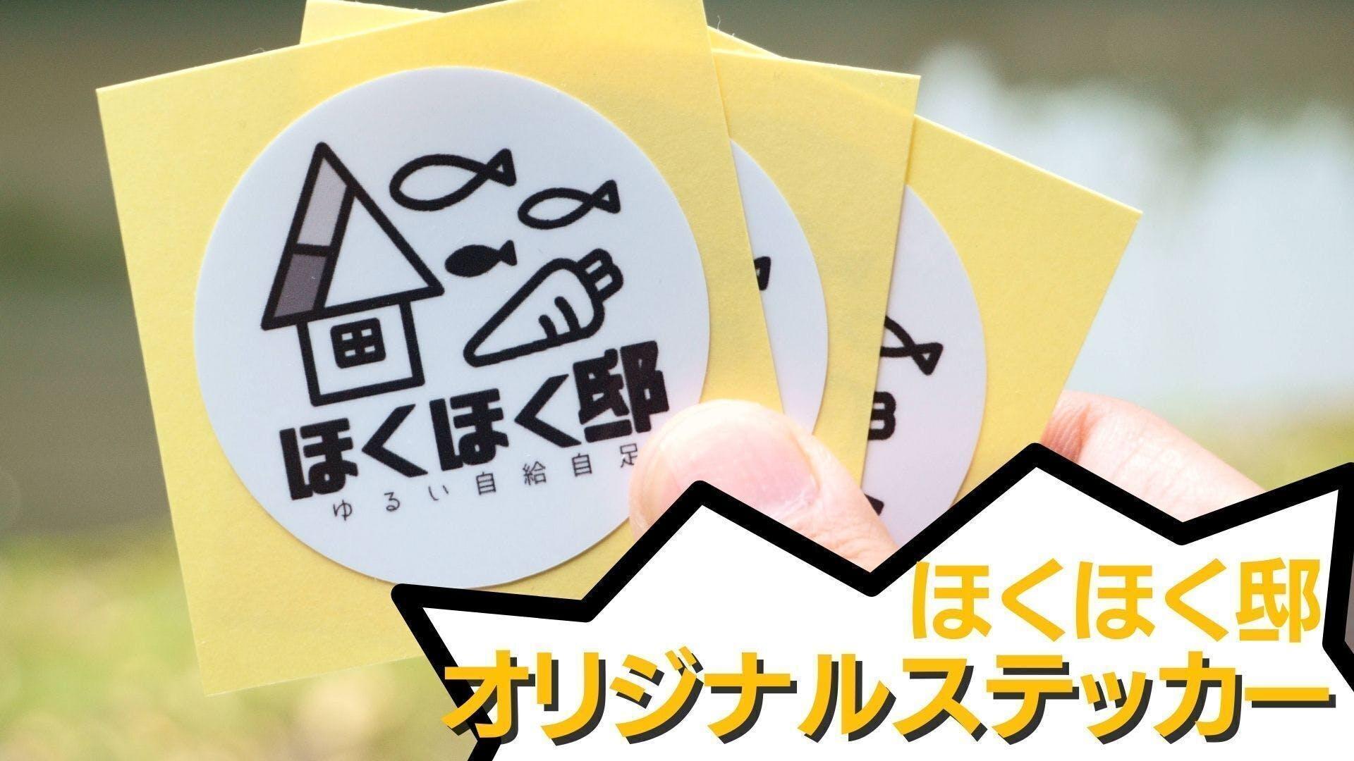 ペイ ほくほく 「ほくほくPay」とは北海道銀行が運営する、新しいスマホ決済サービスです。シンプルでスピーディーなお取引を提供します。