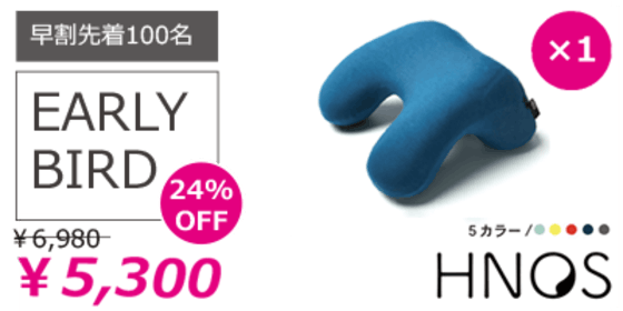 Medium offercampfire hnos
