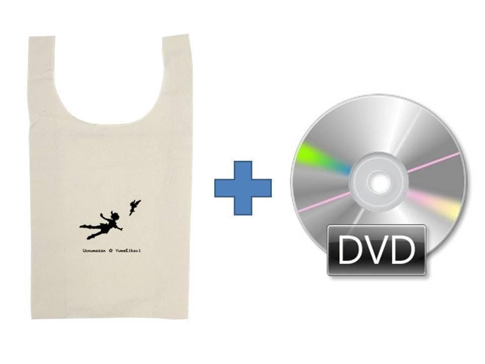 バッグ dvd