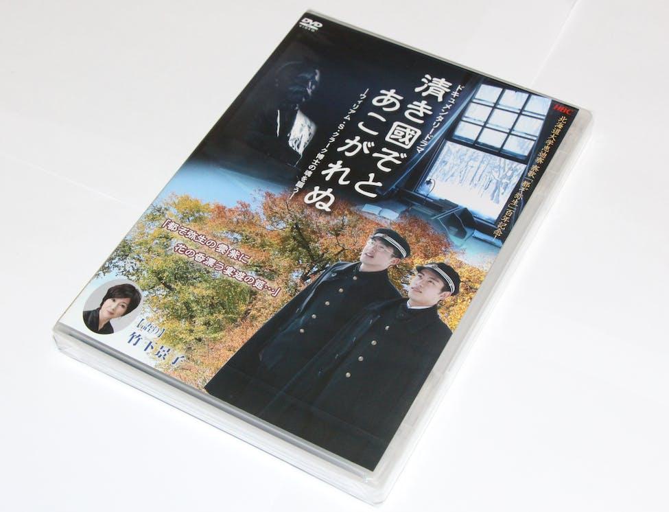 Kiyo dvd2.png?ixlib=rails 2.1