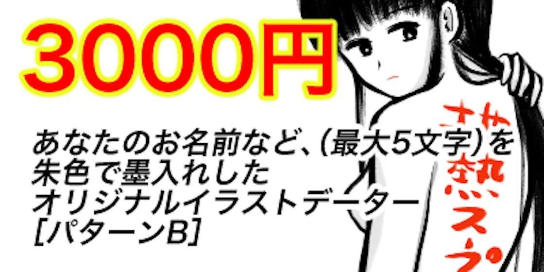 916cc984 989a 42c8 9036 873807cbc7bc.jpeg?ixlib=rails 2.1