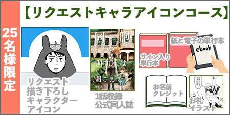 10000のコピー