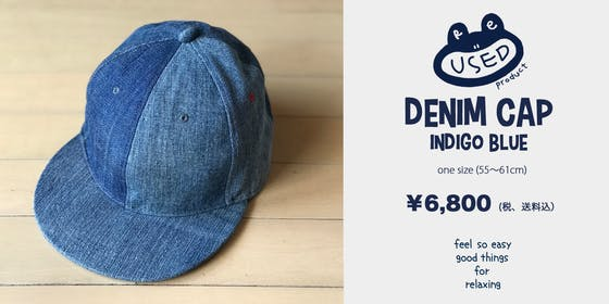 Medium denim cap blue
