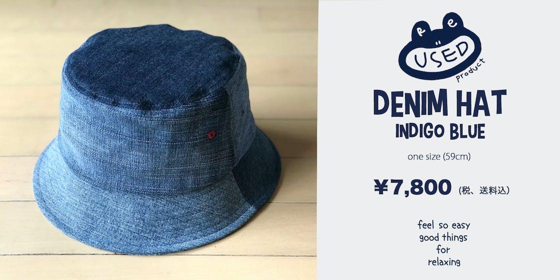 Denim hat blue.jpg?ixlib=rails 2.1