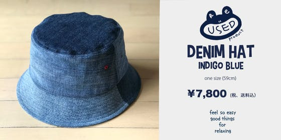 Medium denim hat blue