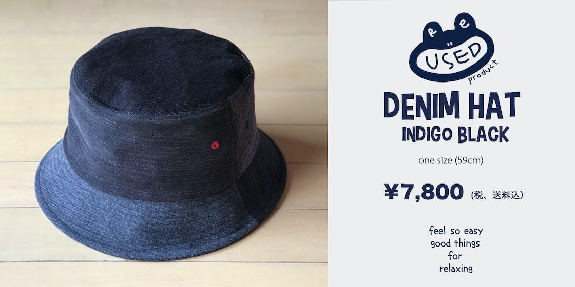 Denim hat black.jpg?ixlib=rails 2.1