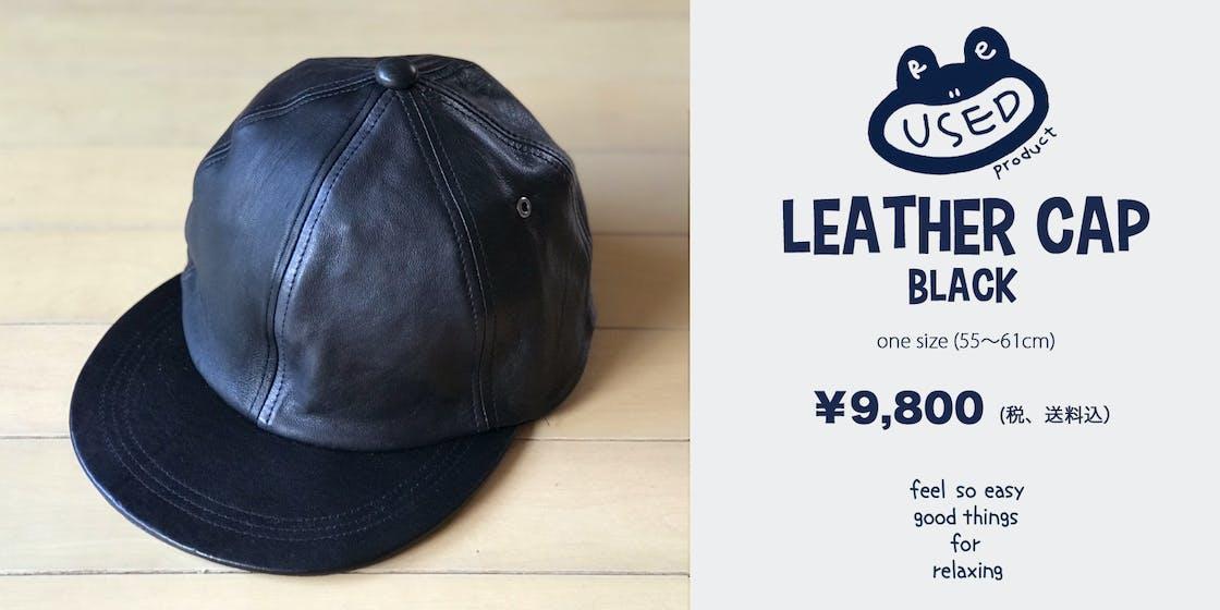 Leather cap black.jpg?ixlib=rails 2.1