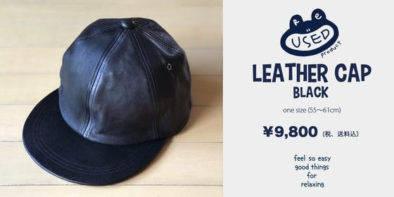 Medium leather cap black