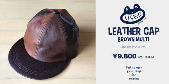 Medium leather cap brown